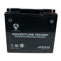 51913 Powersport Battery